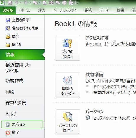 Excel_adin_1