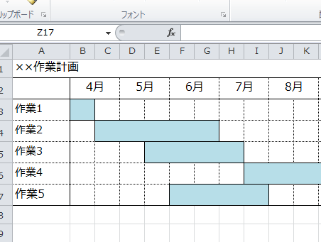Excel_セルの結合_5