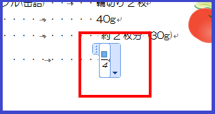 Word_数式_6