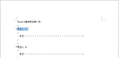 word_目次_1