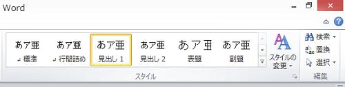 word_目次_2