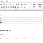 word_目次_4