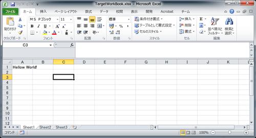 VBA_ファイルを開く_5