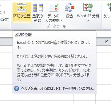 エクセル_セル内_改行_2