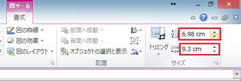 エクセル_画像_貼り付け_3