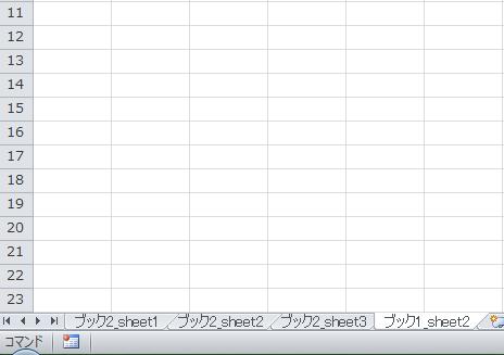 Excel_シート_コピー_5