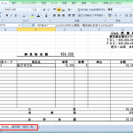 Excel_シート_非表示_1