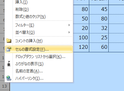 Excel_セル_保護_1