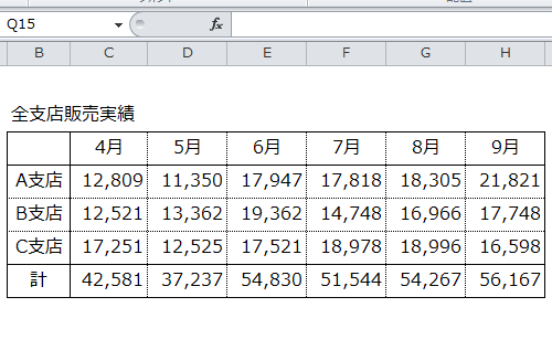 Excel_別シート_参照_6
