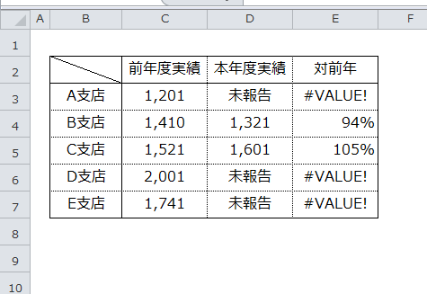 Excel_印刷_1