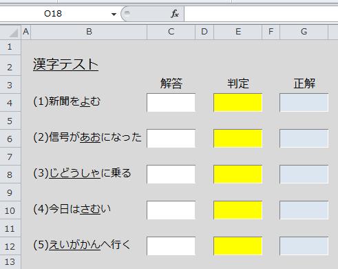 Excel_関数_文字列_1