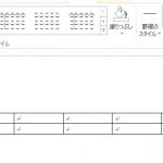 Word_表_3
