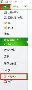 エクセル_列_数字_2