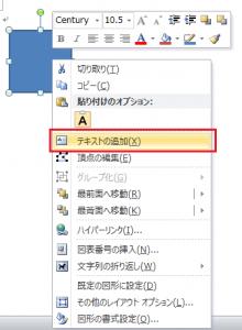 ワード_図形_4