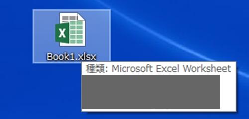 Excel_アイコン_2