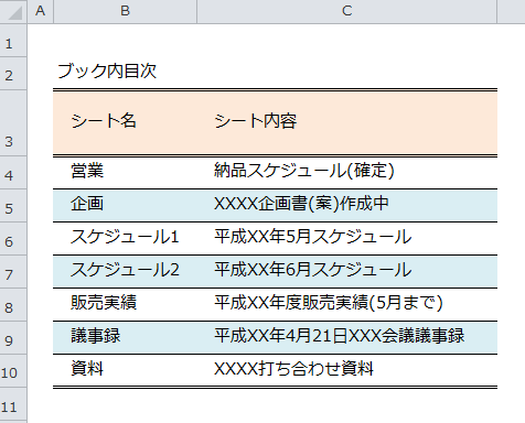 Excel_シート名_取得_5