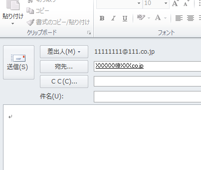 Excel_ハイパーリンク_5
