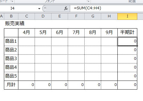 Excel_再計算_1
