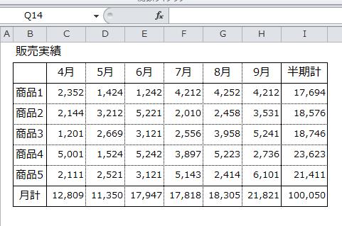 Excel_再計算_6