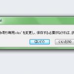Excel_読み取り専用_5