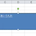 エクセル_図形_6