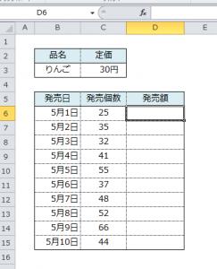 Excel_固定_1