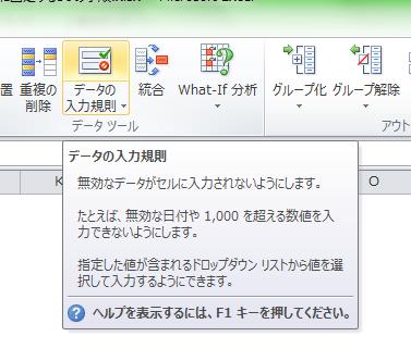 Excel_セル_固定_2