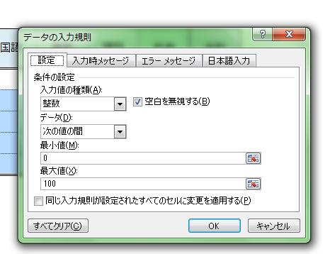 Excel_セル_固定_3