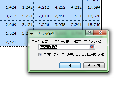 Excel_表_3