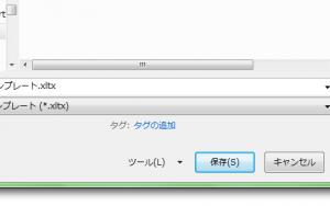 Excel_テンプレート_4