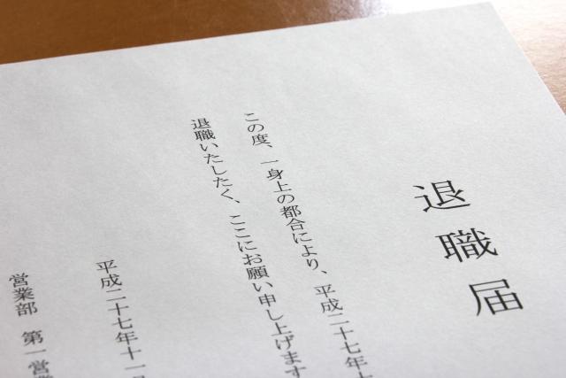 退職届は手書きで書くべきか?7つの作法