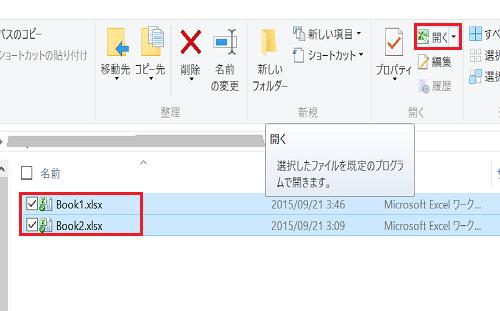 エクセル_シート_移動_1