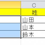 エクセル_セル_分割_7