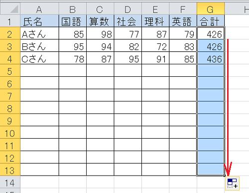 エクセル_関数_IF_4