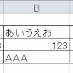 エクセル_比較_3