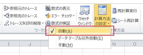 エクセル_計算_3