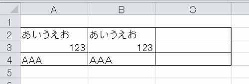 エクセル_比較_1