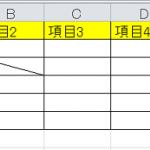 エクセル_斜線_4