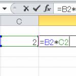 エクセル_数式_3