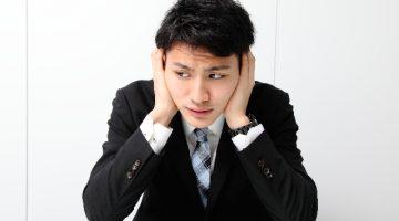 会社の人間関係で悩んだ時の7つのポイント