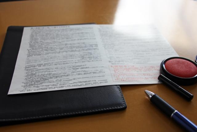 業務委託契約書を締結前に確認すべき5つのポイント