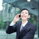 営業マンの重要な5つの仕事内容