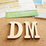 ダイレクトメールの効果を上げる書き方5つのポイント